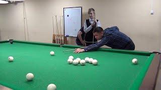 Учимся играть в бильярд с Игорем Ложкиным