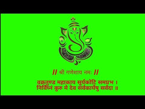 Ganpati Green Screen Animation | Ganesh Green Screen With Vakratunda Mahakaya Sanskrit Shlok