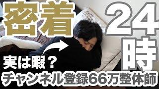 【1日密着】川島さん。本当に仕事してるんですか?【VLOG】
