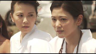 日本人と台湾人の女性が出会い、共に旅を続けるロードムービー。山梨や香川、高知の各県をはじめ、台湾・台北の指南宮や高雄などを舞台に、2人の女性が旅の途中で ...