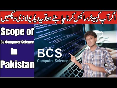 What is BS Computer Science | Scope of Computer Science in P