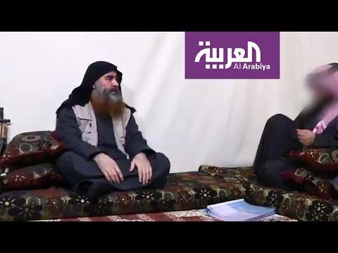 تزايد خطر داعش على العالم  - نشر قبل 4 ساعة