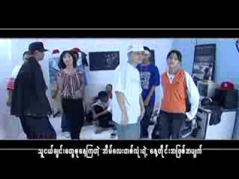 Annega Barbu Bar Phyit Lair Chick problem