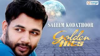 സലിം കോടത്തൂരിന്റെ നിങ്ങൾ പാടി നടന്ന സൂപ്പർ ഹിറ്റ് ഗാനങ്ങൾ   Saleem Kodathoor
