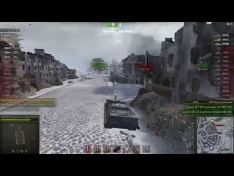 Рак в танке #8. Foch: барабашка!