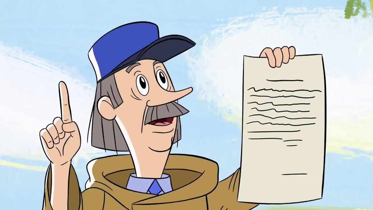 человек почтальон с газетой картинки вы