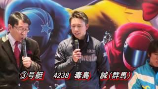 第50回スポーツニッポン杯・第45回群馬ダービー(1/2)桐生第12Rドリーム選手インタビュー