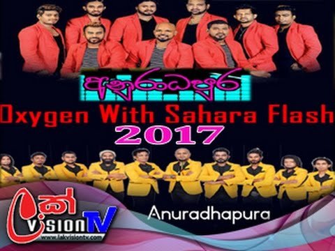 OXYGEN WITH SAHARA FLASH LIVE SHOWS MUSICAL  ANURADAPURA 2017