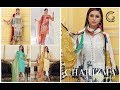 Charizma Swiss Miss Vol-2=Unstitched Voile Collection 2019-20