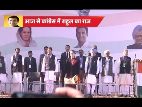 Rahul Gandhi takes charge as Congress President; Here is the FULL COVERAGE