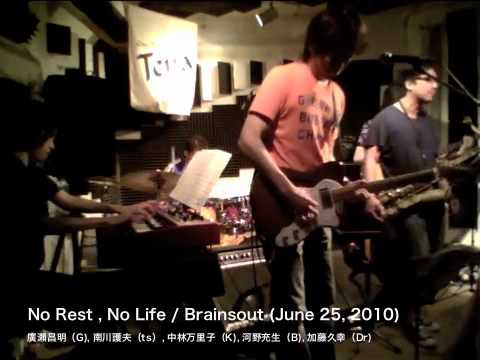 No Rest , No Life / Brainsout