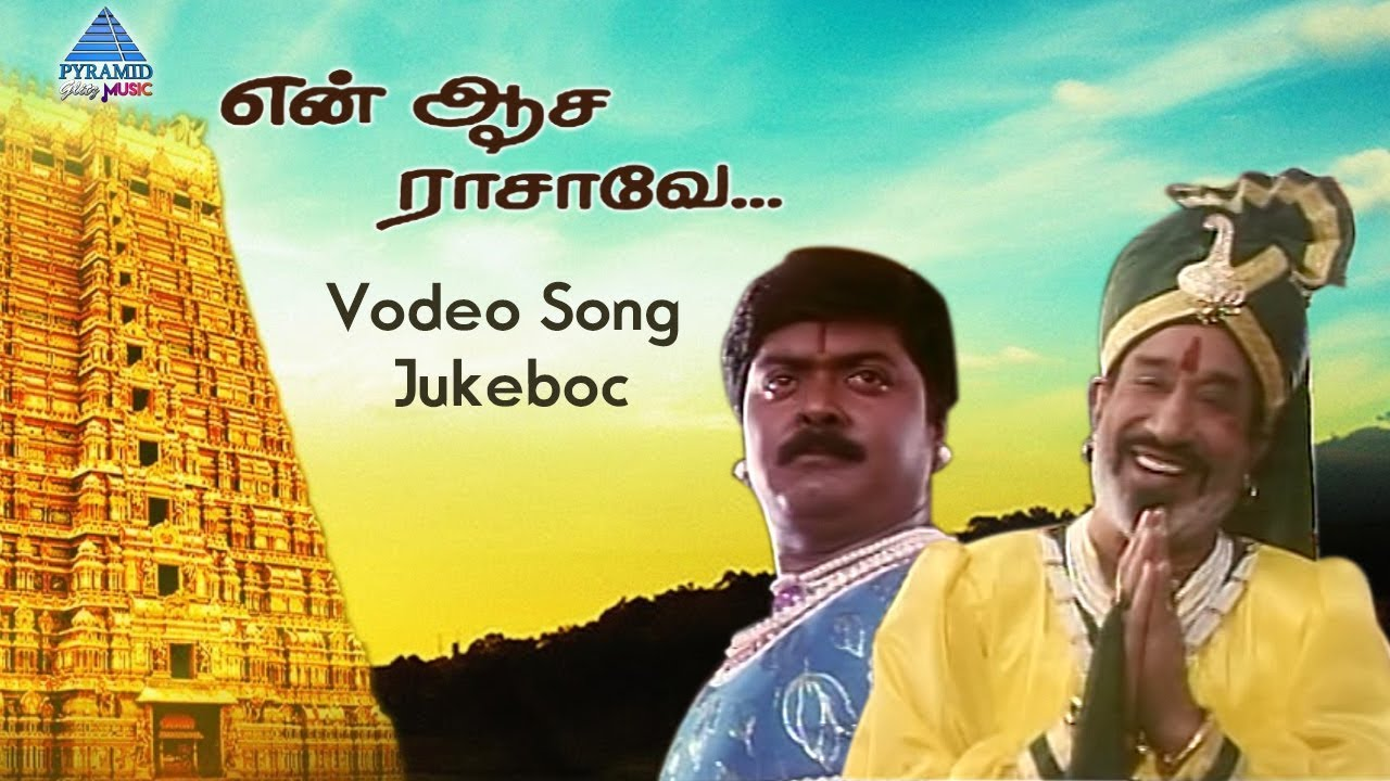 Tamil Mp3 Songs Download Tamil Mp3 Songs Free Download