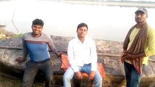 #गाजीपुर: मुफ्त में मछली नहीं  देना पड़ा भारी, पुलिस ने जबरदस्ती डूबवाई अरीब मल्लाहों की नाव