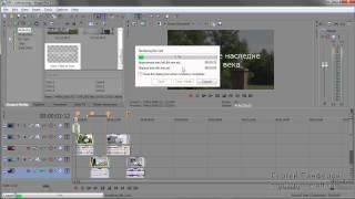 Видео-урок №39. Вывод проекта в файл или запись его на диск