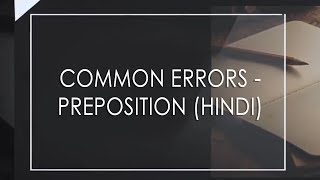 Common Errors - Preposition | Essay and Answer Writing | Civil Services [Hindi]