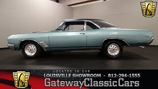 1967 Buick GS 400 - Louisville Showroom - Stock # 1094
