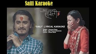 Saile Karaoke with Lyrics |Original Track |