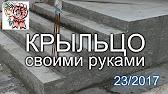 ВАЗ 2101 - Красная копейка - YouTube