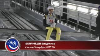 Прыжки на лыжах с трамплина ЧР 10.01.2017 г. Чайковский