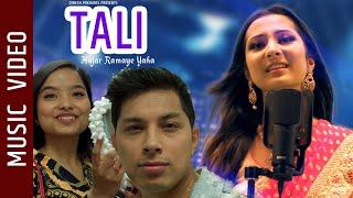 Tali (Hajar Ramaye Yaha) - Nepali Song | Melina Rai | Diya Pokharel, Sandesh Rajbhandari, Adina K.C.