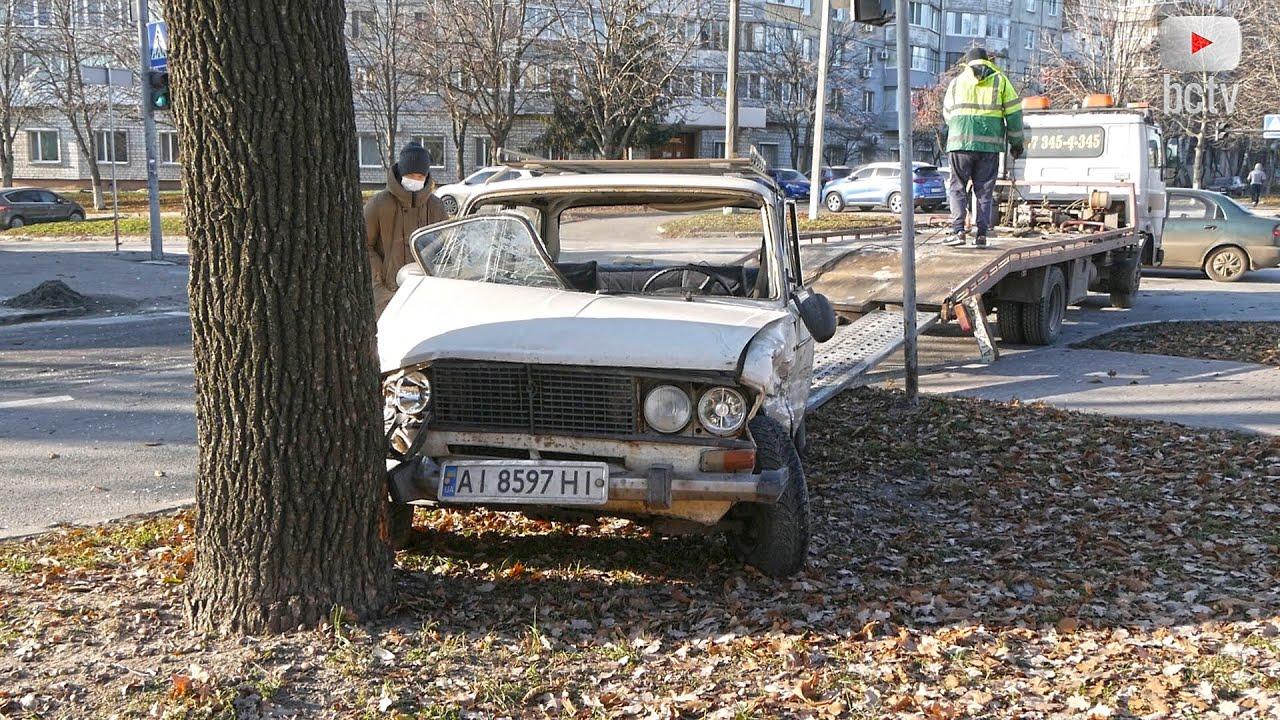 ДТП на перехресті бул. Олександрійський та вул. Водопійна (7.12.2020)