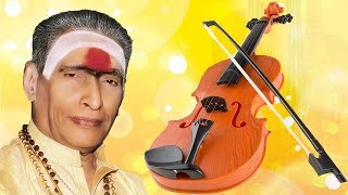 Kunnakudi Vaidyanathan – Sadashiva Kumara – Carnatic Classical Instrumental Violin