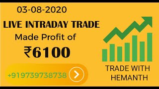 Live Intraday Trade - Made profits of Rs.6100 on ||03-08-2020|| Trade With Hemanth