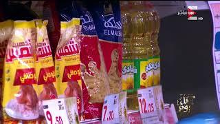 كل يوم - تخفيضات كبيرة على المنتجات في معارض أهلاً رمضان