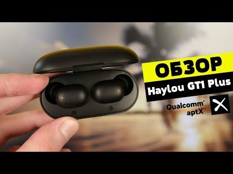 Обзор Haylou GT1 Plus с AptX - ТОПЧАНСКИЙ 👍