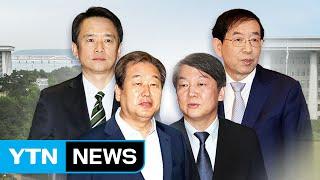 격차 해소·모병제·청년수당...대선 정책 대결 개시 /…