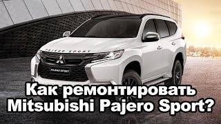 Ремонт Mitsubishi Pajero Sport с 2015 года выпуска - подробное руководство