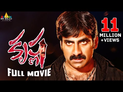 Krishna Telugu Full Movie | Ravi Teja, Trisha, Brahmanandam | Sri Balaji Video
