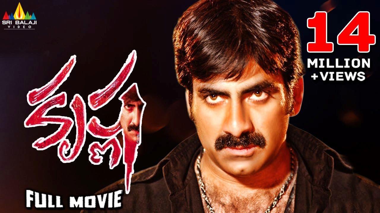 Download Krishna Telugu Full Movie | Ravi Teja, Trisha, Brahmanandam | Sri Balaji Video