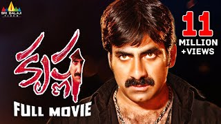 Krishna | Telugu Latest Full Movies | Ravi Teja, Trisha, Brahmanandam | Sri Balaji Video