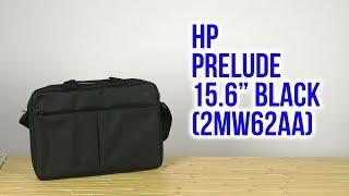 Розпакування HP Prelude 15.6 Black 2MW62AA