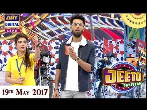 Jeeto Pakistan - 3rd Anniversary Special - 19th May 2017 - ARY Digital Show
