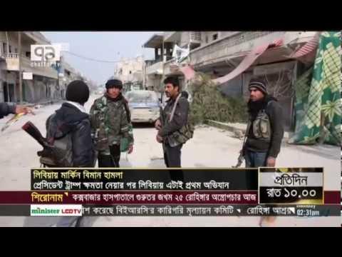 Ekattor Tv World News today bangla news bangla tv news today