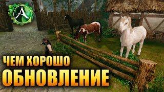 ArcheAge - ЧЕМ ХОРОШ 5.1