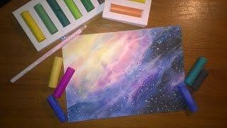 DIY: КАК НАРИСОВАТЬ КОСМОС ПАСТЕЛЬЮ (How to draw starry night sky)(Всем привет~ С вами Зё и сегодня мы рисуем космос сухой пастелью. Для того,чтобы нарисовать космос пастелью..., 2017-01-18T05:56:59.000Z)