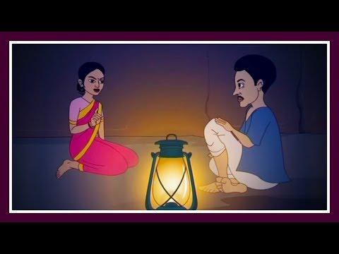 Buddhi Bol | Bengali Cartoons For Children | Thakumar Jhuli Cartoon