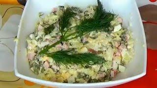Салат оливье рецепт. Оливье с курицей. Вкусный салат оливье. Вкусный салат оливье рецепт.