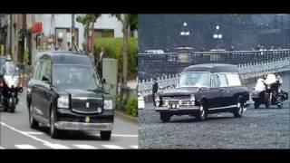 警視庁音楽隊 F・エッケルト : 葬送行進曲『哀之極(かなしみのきわみ)』...