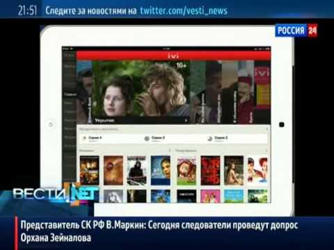 """Вести.net: Яндекс начал """"КиноПоиск"""", а смартфоны следят за своими владельцами"""
