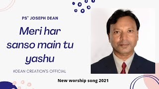 Baixar MERI HAR SANSO ME YASHU by pastor joseph dean