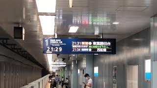 東京メトロ東西線 竹橋駅A線 新放送