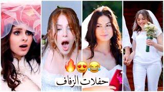 تجميع حفلات الزفاف في المسلسلات التركية مع اغنية حماس , شكلك في يوم زفافك Türk dizisindeki düğünler