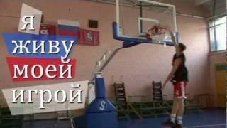 Презентация РГУФКСМиТ