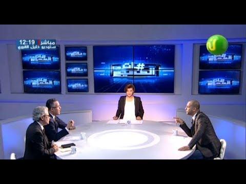 وجهة نظر : الذكرى 15 لسقوط بغداد : تاريخ .. أم نهاية تاريخ ؟ -قناة نسمة