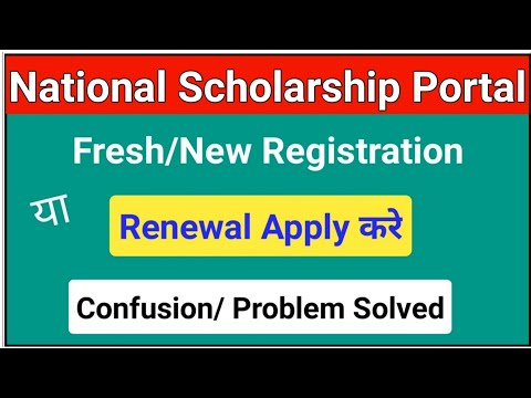 NSP Scholarship 2020-21 Fresh Registration kare ya Renewal Problem Solved from YouTube · Duration:  3 minutes 31 seconds