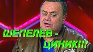 «Книга Шепелева – позор, вранье!», - отец Жанны Фриске о книге Дмитрия Шепелева.